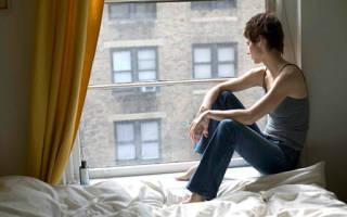 Как живут одинокие. Как женщине научиться жить в одиночестве