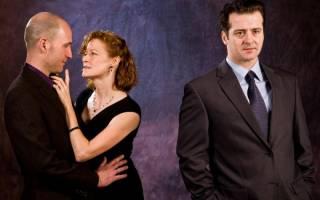 Как вернуть мужа, если он узнал об измене и ушел? Предала мужа, а теперь хочу вернуться к нему обратно