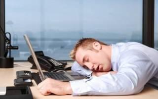Женщина устает на работе меньше, чем дома. Как бороться с усталостью на работе