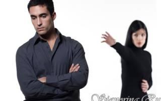 Миримся после ссоры с парнем. Что написать парню, чтобы помириться? Какие слова