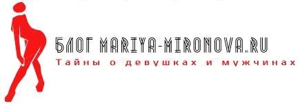 mariya-mironova.ru
